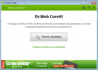 Dr.Web CureIt! 7.0 Beta / 6.00.16 (28.08.2012)