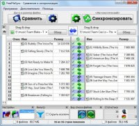 FreeFileSync 5.7