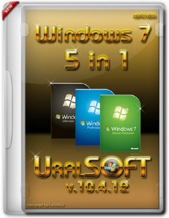 Windows 7 UralSOFT 5 in 1 v.10.4.12 (2012/RUS)