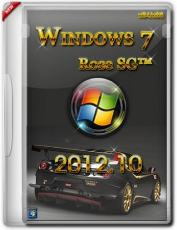 Windows 7 Rose SG™ 2012.10 Final [Русский] x86/x64