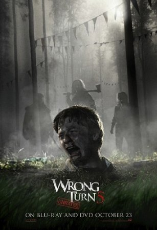 Поворот не туда 5 / Wrong Turn 5 (2012/DVDRip/1,37Gb)