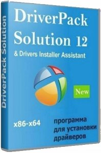 DriverPack Solution Professional 12.12 R302