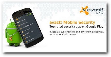 Аvast! Mobile Security Android 2013/Rus/Eng