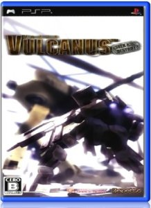 Vulcanus Seek and Destroy (2006) (ENG) (PSP)