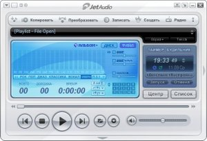JetAudio 8.1.0.2000 Plus VX