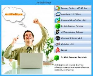 AntiWinBlock 2.5.45 LIVE CD/USB