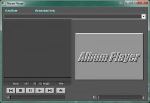Album Player 2.98 Portable (2013)