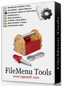 FileMenu Tools 6.6 Portable by PortableApps (2013)
