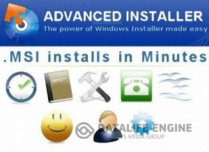 Advanced Installer 10.7 Build 53797 RePack by loginvovchyk (2013)