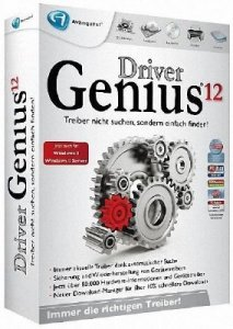 Driver Genius Professional 12.0.0.1328 Final