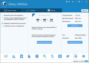 Glary Utilities Pro 4.1.0.61 Final