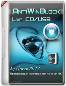 AntiWinBlock 2.6 Final LIVE CD/USB (2013)