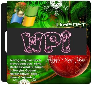 WPI UralSOFT Happy New Year (x86/x64/RUS/2013)