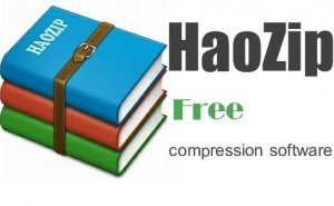HaoZip 4.2.1.9445 Final