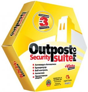 Outpost Security Suite Pro 9.0 Build 4537.670.1937