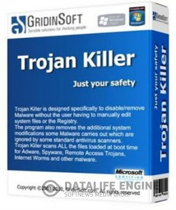 GridinSoft Trojan Killer 2.2.1.1