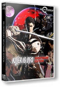 Killer Is Dead: Nightmare Edition (2014/PC/Eng) RePack by R.G. Механики