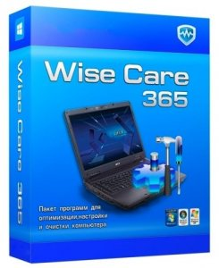 Wise Care 365 Pro 3.62 Build 324 Multilingual