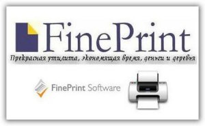 FinePrint 8.12 Workstation / Server Edition
