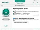 Kaspersky Internet Security 2013 v.13.0.1.4190 (k) RePack by ABISMAL