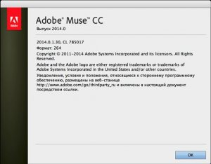 Adobe Muse CC 2014.0.1.30 (Mac OS)