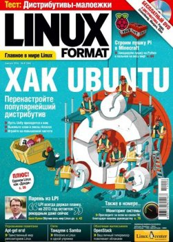 Linux Format №8 (август 2014)