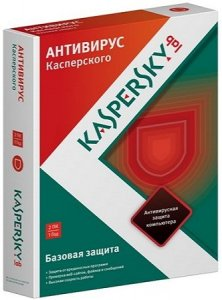 Kaspersky Anti-Virus 2013 13.0.1.4190 AsusROG Repack by ABISMAL