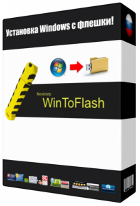 WinToFlash 0.8.0059 Beta